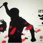 কুমিল্লায় তেরো বছরের কিশোরের হাতে খুন হয় স্কুলছাত্র জয়