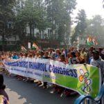 কলকাতার ব্রিগেডে মমতার জনসভায় জনতা ঢল