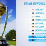 ৩০ মে শুরু হচ্ছে বিশ্বকাপ ক্রিকেট, ২ জুন বাংলাদেশের প্রথম ম্যাচ