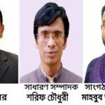 মুরাদনগর প্রেসক্লাবের ৪১ সদস্যের কমিটি ঘোষণা