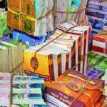 কুমিল্লার দাউদকান্দিতে টাকার বিনিময়ে বিনামূল্যের সরকারি বই !