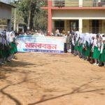 কুমিল্লা মহানগরীর ২৩ ও ২৪ নং ওয়ার্ডের ড্রেনেজ ব্যবস্থা পরিকল্পিতভাবে করার দাবীতে মানববন্ধন