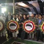 শহীদ মিনারে পুষ্পস্তবক অর্পণ করলেন এমপি বাহার ও জেলা প্রশাসক