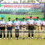 কুমিল্লার ময়নামতি সেনানিবাসে '১ম মানবতা কাপ গলফ টুর্নামেন্ট-২০১৯' অনুষ্ঠিত