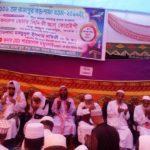 চৌদ্দগ্রামে ঐতিহ্যবাহী 'রাজাপুর-১০৯''তম বড় শাফা খতম অনুষ্ঠিত