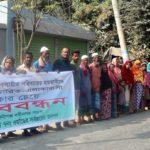 মুরাদনগরে মাদক সিন্ডিকেটের বিরুদ্ধে এলাকাবাসীর মানববন্ধন