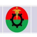 পদত্যাগ করছেন বিএনপির সাবেক এমপি ও প্রভাবশালী নেতারা