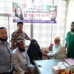 বঙ্গবন্ধুর জন্মবার্ষিকী উপলক্ষে কুমিল্লায় ফ্রি স্বাস্থ্য সেবা ক্যাম্প
