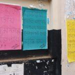 বিভাগে সেশনজট, অভিনব প্রতিবাদ কুবি শিক্ষার্থীদের