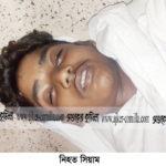 কুমিল্লার হোমনায় বিদ্যুৎপৃষ্টে শিক্ষার্থীর মৃত্যু