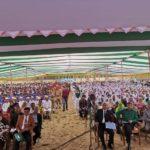 কুমিল্লায় অনুষ্ঠিত হল দিনব্যাপি ই-লার্নিং মেলা