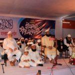 কুমিল্লা জেলা কওমী মাদ্রাসা সংগঠনের আয়োজনে আন্তর্জাতিক ইসলামি মহা সম্মেলন অনুষ্ঠিত