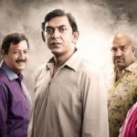 কাতারে বাংলা চলচ্চিত্র 'আয়নাবাজি' প্রদর্শিত হল