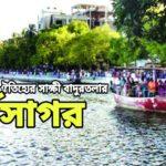 কুমিল্লার ইতিহাস-ঐতিহ্যের সাক্ষী বাদুরতলার 'ধর্মসাগর'