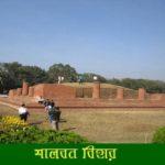 কুমিল্লার ঐতিহাসিক পর্যটন কেন্দ্র কোটবাড়ি শালবন বৌদ্ধ বিহার