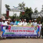 নুসরাত হত্যাকারীদের ফাঁসির দাবিতে কুমিল্লা চৌদ্দগ্রামে মানববন্ধন