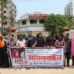 নুসরাত হত্যারকারীদের অতি দ্রুত বিচারের দাবিতে কুমিল্লা আইন কলেজের মানববন্ধন