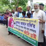 ব্রাহ্মণপাড়ায় নুসরাত হত্যাকারীদের শাস্তির দাবীতে শিক্ষার্থীদের মনববন্ধন