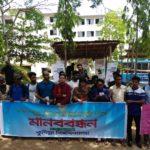 কলেজ পর্যায়ে লোক প্রশাসন বিষয় অন্তর্ভুক্তির দাবি জানিয়েছে কুমিল্লা বিশ্ববিদ্যালয়ের শিক্ষার্থীরা