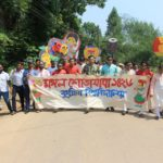 কুমিল্লা বিশ্ববিদ্যালয়ে স্টল-শোভাযাত্রায় ক্যাম্পাসের বর্ষবরণ