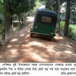 ব্রাহ্মণপাড়া- দেবিদ্বার দুই উপজেলার সেতু বন্ধনকারী সড়কটির বেহাল দশা