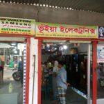 কুমিল্লার তিতাসে এক রাতে ৪ ব্যবসা প্রতিষ্ঠানে চুরি