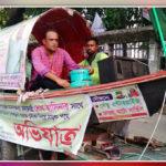 ব্যাটারিচালিত নৌকায় করে ঢাকায়,'প্রধানমন্ত্রীর সঙ্গে দেখা না করে বাড়ি ফিরব না'