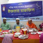 কুমিল্লা সরকারি শিশু পরিবারে জেলা প্রশাসনের উদ্যোগে ইফতার মাহফিল