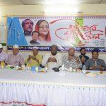 কুমিল্লায় আফজাল খান ফাউন্ডেশন এর উদ্যোগে ইফতার মাহফিল অনুষ্ঠিত