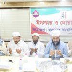 বাংলাদেশ সাংবাদিক ফোরাম কাতার এর ইফতার ও দোয়া মাহফিল