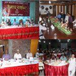 কুমিল্লা ১০ বিজিবি সেক্টর সদর দপ্তরে ইফতার পার্টি অনুষ্ঠিত