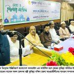 ঢাকায় বৃহত্তর কুমিল্লা সমিতির ইফতার মাহফিল অনুষ্ঠিত