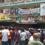 বিএনপির কেন্দ্রীয় কার্যালয়ে হামলা ও ভাংচুর করেছে ছাত্রদলের বিক্ষুব্ধ নেতাকর্মীরা