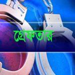 কুমিল্লা জেলাজুড়ে ১২২ জন গ্রেফতার ও মাদক উদ্ধার