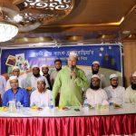 কওমী ব্লাড ব্যাংক ব্রাহ্মণবাড়িয়ার ইফতার মাহফিল অনুষ্ঠিত