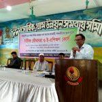 কুমিল্লায় গ্রামকর্মী ও সমবায়ীদের অংশগ্রহণে মাসিক যৌথসভা ও ই-প্রশিক্ষণ কোর্স অনুষ্ঠিত