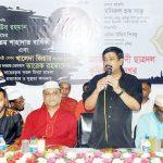 কুমিল্লা মহানগর ছাত্রদলের উদ্যাগে দোয়া ও ইফতার মাহফিল অনুষ্ঠিত