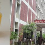 কুমিল্লা মেডিকেল কলেজ হাসপাতালে ৩ দিন ধরে নাইট্রোজেন অক্সাইডের সংকট,দূভোর্গে রোগীরা