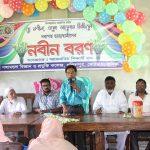 দেবিদ্বারের খলিলপুর 'গঙ্গামন্ডল বিজ্ঞান ও প্রযুক্তি কলেজর 'নবীণ বরণ' অনুষ্ঠিত