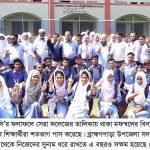 ব্রাহ্মণপাড়ায় শতভাগ পাস করেছে মোশাররফ হোসেন খান চৌধুরী বিশ্ববিদ্যালয় কলেজের শিক্ষার্থীরা