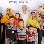 ব্রাহ্মণপাড়ায় ১৩ জন রোহিঙ্গা আটক