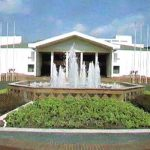 প্রধানমন্ত্রীর কার্যালয়ে নিয়োগ দেয়া হবে ১৩৯৪ পদে