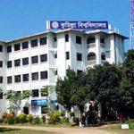 প্রধানমন্ত্রী স্বর্ণপদক পাচ্ছেন কুমিল্লা বিশ্ববিদ্যালয়ের ৫ শিক্ষার্থী