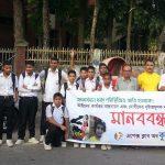 ক্রমবর্ধমান ধর্ষণ পরিস্থিতির কারণে কুমিল্লা সিটি ক্লাবের মানববন্ধন