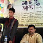 নাঙ্গলকোটে কবি ও গবেষক ইমরান মাহফুজের সাহিত্য আড্ডা অনুষ্ঠিত