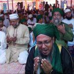 আজ চাঁদপুরের ৪০ গ্রামে পালিত হচ্ছে ঈদুল আযহা