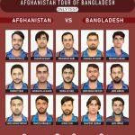 """একমাত্র টেস্ট ও ক্রিদেশীয় টি- টুয়েন্টি সিরিজের জন্য দল ঘোষণা করলো """" আফগানিস্তান """""""