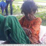 চৌদ্দগ্রামে কবরস্থানে রেখে যাওয়া বৃদ্ধ মহিলাকে উদ্ধার করে হাসপাতালে ভর্তি করলো পুলিশ