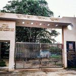 """দেশ সেরা """" কুমিল্লা জিলা স্কুল """""""