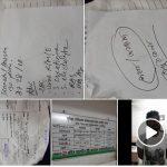 কুমেক হাসপাতালের অনিয়ম নিয়ে নির্বাহী ম্যাজিষ্ট্রেট ইমদাদুল হকের ফেসবুকে স্ট্যাটাস